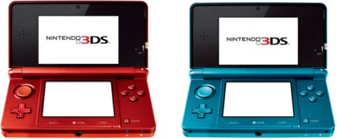 Nintendo 3ds gaming console
