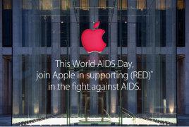 Apple-aids-AIDS-fight