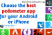 Choose-the-best-pedometer-app