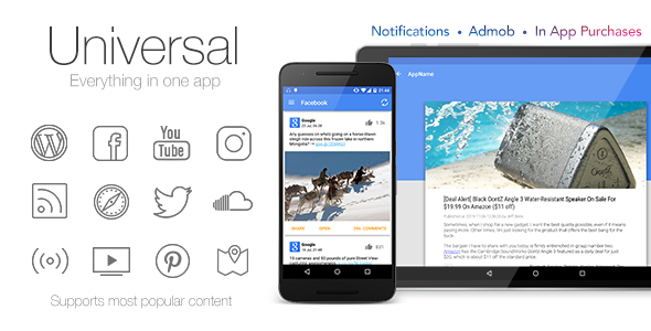 universal android app template
