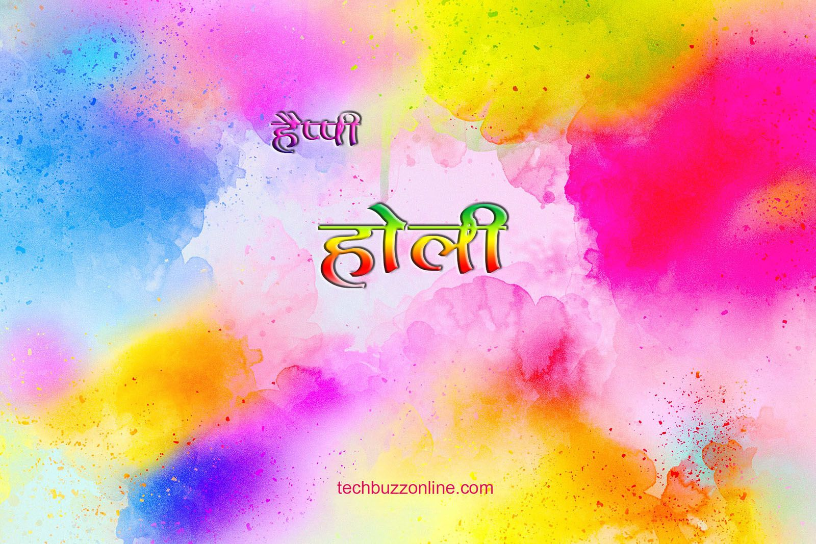10 Holi Wallpapers with Colors and Fun for Desktop and Mobile