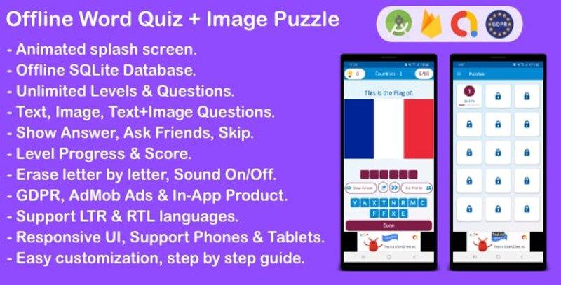 5 Offline Word Quiz Image