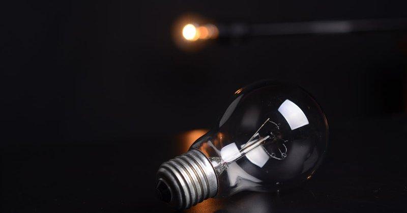3 Silver Light Bulb Free